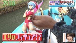 美少女フィギュアでタコを釣る