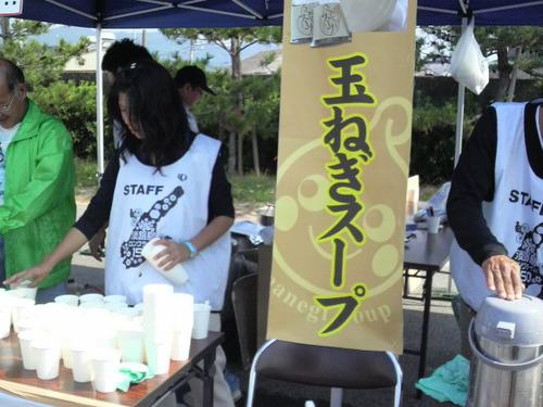201012-201101ixy 125多賀の浜AS玉ねぎスープ01