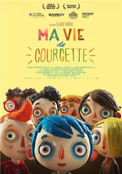 """「ぼくの名前はズッキーニ」(""""Ma vie de Courgette""""2016 仏・スイス)"""