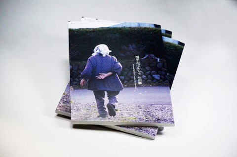 おばあちゃん図鑑_スタジオ