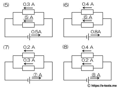 中2物理3 問題 並列回路