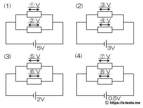 中2物理4 問題 並列回路