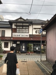 盛岡プランナー ブログ用画像集_191023_0001
