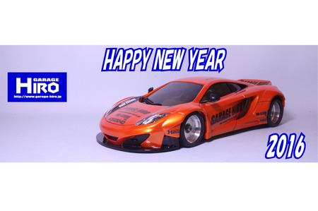 20151224-2