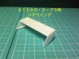 0040ba8b.jpg