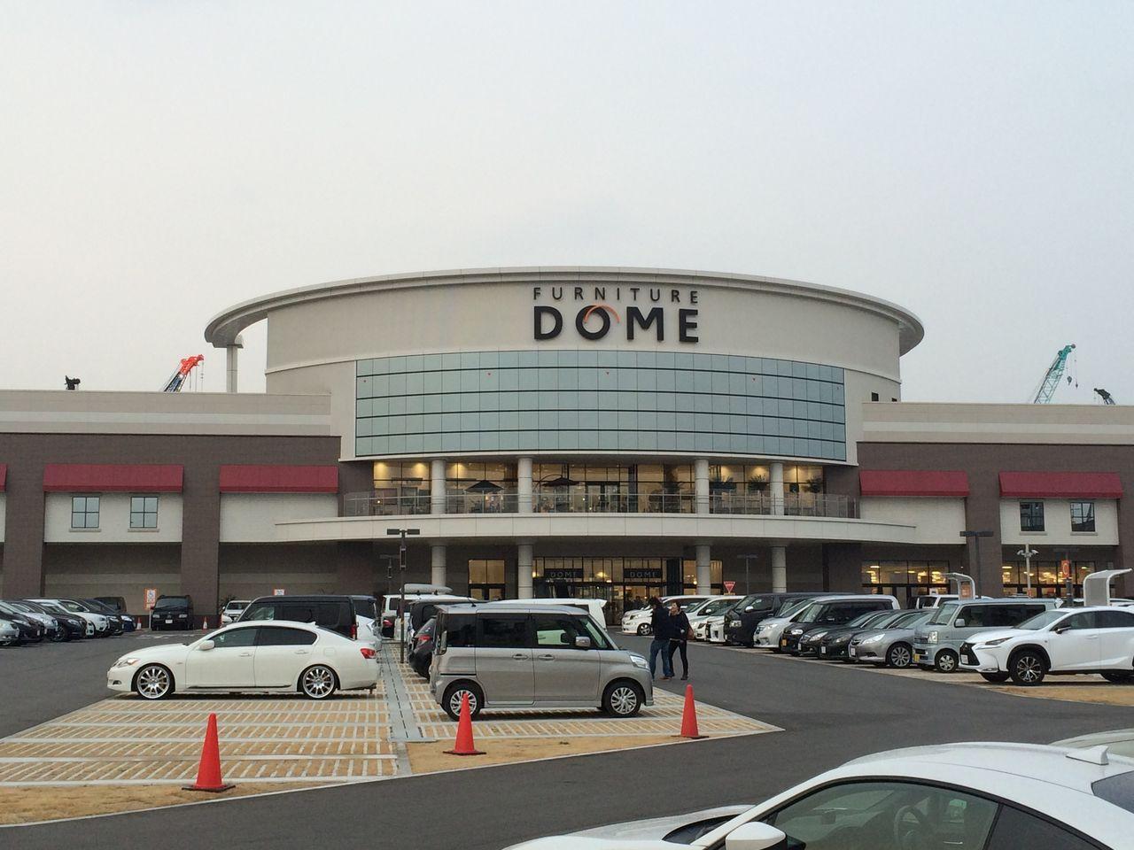 ファニチャー ドーム 名古屋