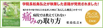 bnr_book01