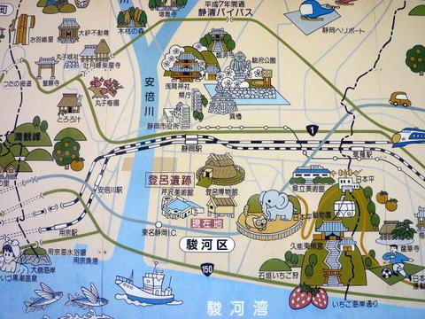 登呂遺跡地図