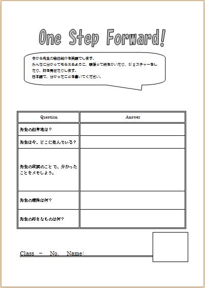 Akakunの高校英語教育日誌:「最初が肝心」は本当だと思う(2 ...