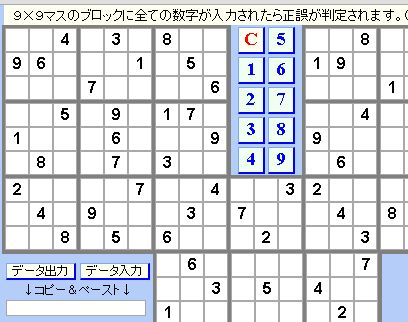 numple2