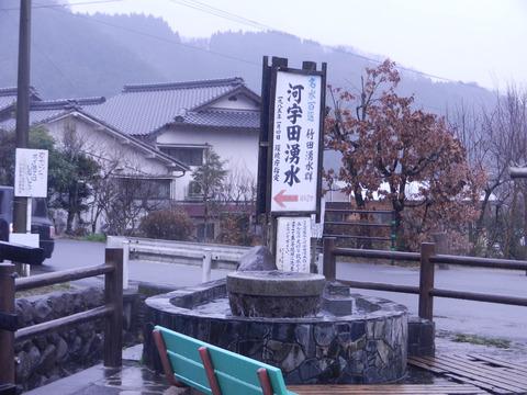 20121228kawauda