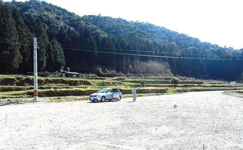 yonegawa0329