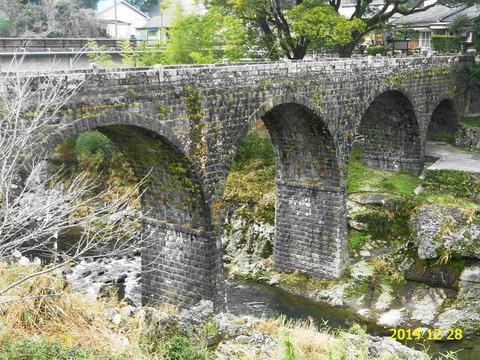 院内石橋1
