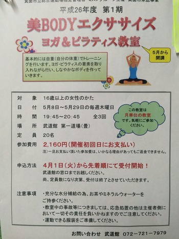 2014-05-15-20-54-10