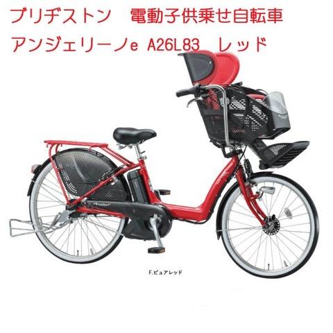 自転車9-2-2