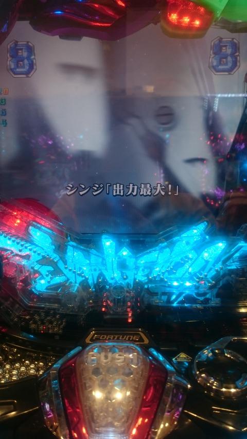DSC_1989