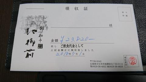 DSC_1542