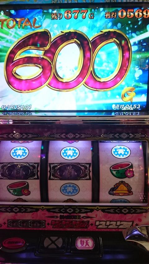 DSC_4126