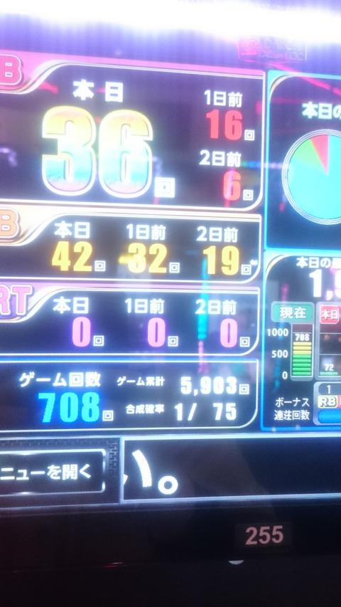 DSC_0020