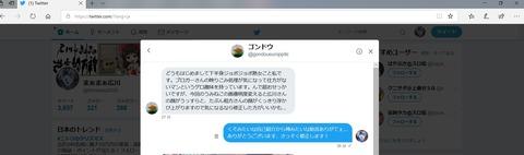 Screenshot_20181128-214226