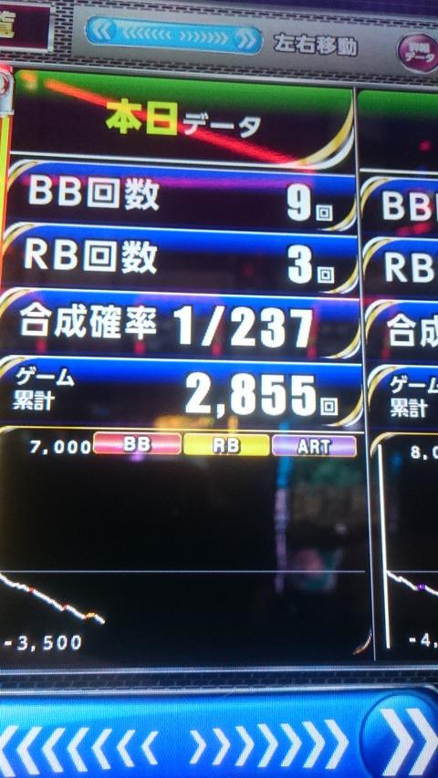 DSC_2161