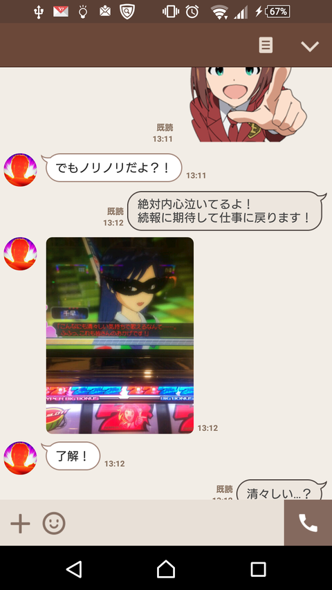 Screenshot_2015-12-22-21-28-38