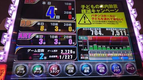 DSC_1516