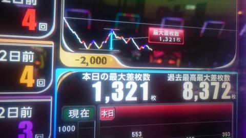 DSC_0713