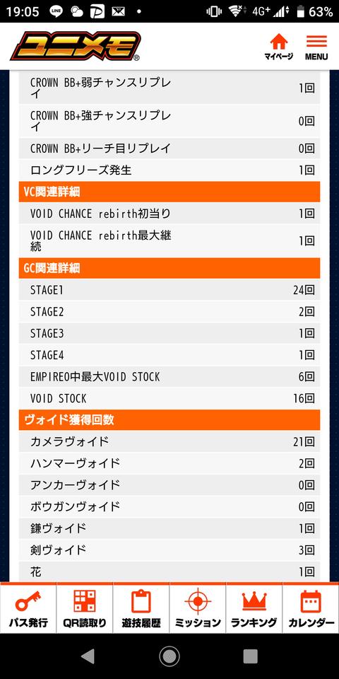 Screenshot_20191016-190514