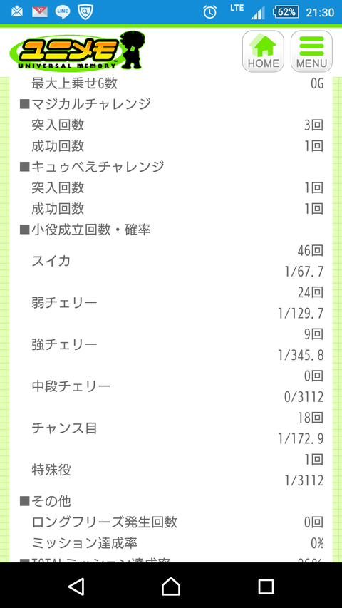 Screenshot_2015-10-24-21-30-32