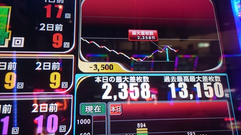 DSC_1208