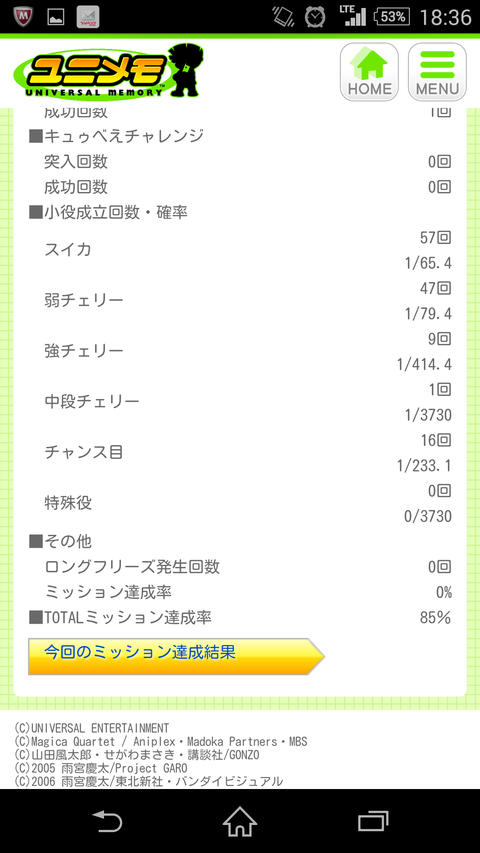Screenshot_2015-06-12-18-37-01