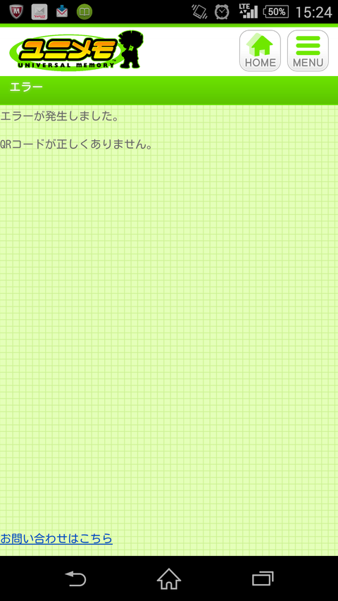 Screenshot_2015-06-10-15-24-15
