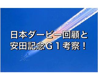 C897FE29-85A4-4859-9264-4A0D78E1DA1F