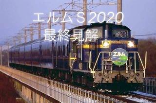 FDA4CA25-2C6F-4994-AD63-D5DA0A47FB8C