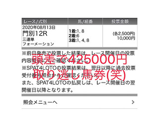83780346-DD67-4C37-BFC4-1A15944C6AD8