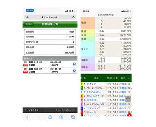 7A2831A2-87C6-4A92-B58C-9A43FE975180