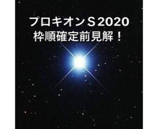 E6D50EB5-6973-4B07-8509-A418D472C6CC