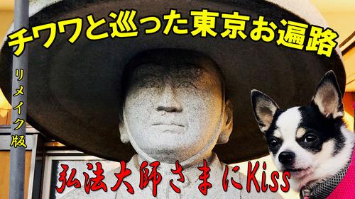 Ushi-Ohenro2019-3リメイク版3A