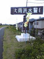 Image682