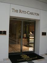 リッツ・カールトン1