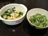 お味噌汁と芋ご飯