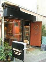 CAFE KICHI1