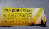 b6086ed3.jpg