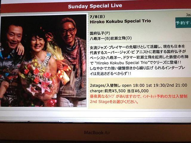 18.07.08大阪