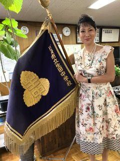 生田中学の校旗