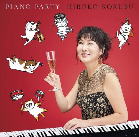 ピアノパーティジャケ