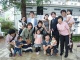 in Nagoya, Familie Foto