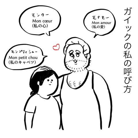 livedoorブログ2 18