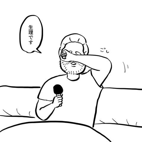 Live_door_4 14